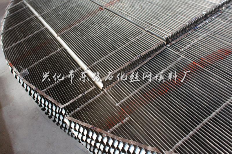 不锈钢折流板除雾器