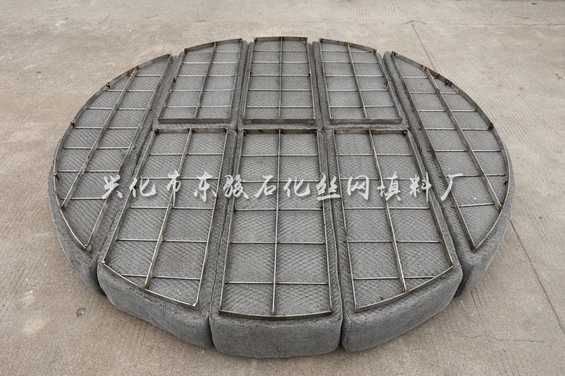 标准型丝网除沫器