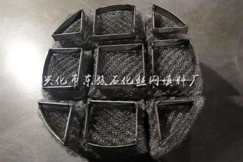 非标丝网除沫器